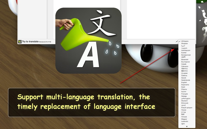 Try to translate Screenshots