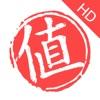 什么值得买HD-电商网购打折海淘优惠推荐smzdm.com
