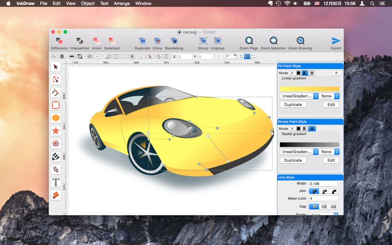 Inkdraw Vector Graphics Editor Free Mac Software