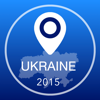 Ukraine Offline Map + City Guide Navigator, Attractions and Transports