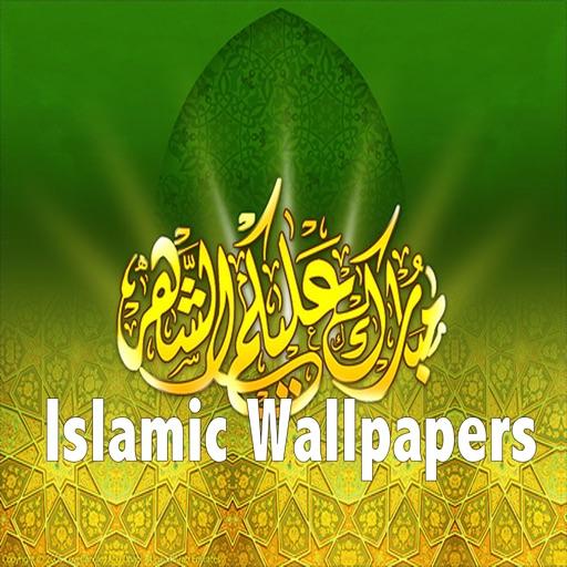 Islamic Wallpaper Maker.Muslim Wallpaper Maker iOS App
