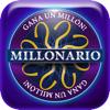 Millonario - 2015 Quiz Español