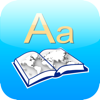 Universal Dictionary : All in One