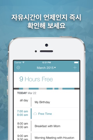 Free Time 2: Calendar Availability & Schedule for Today's Meetings screenshot 1