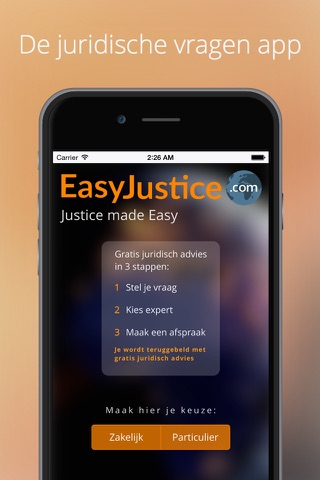 EasyJustice screenshot 1