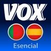 Diccionario Esencial Português-Espanhol/Español-Portugués VOX