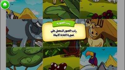 قرآني العظيم - الفيللقطة شاشة4