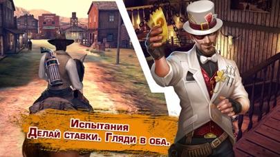 Six-Guns: Разборки банд Скриншоты4