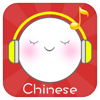 Happy Children's Songs - Sing, Play and Learn Chinese - Lyrics in Chinese Pinyin 320+)