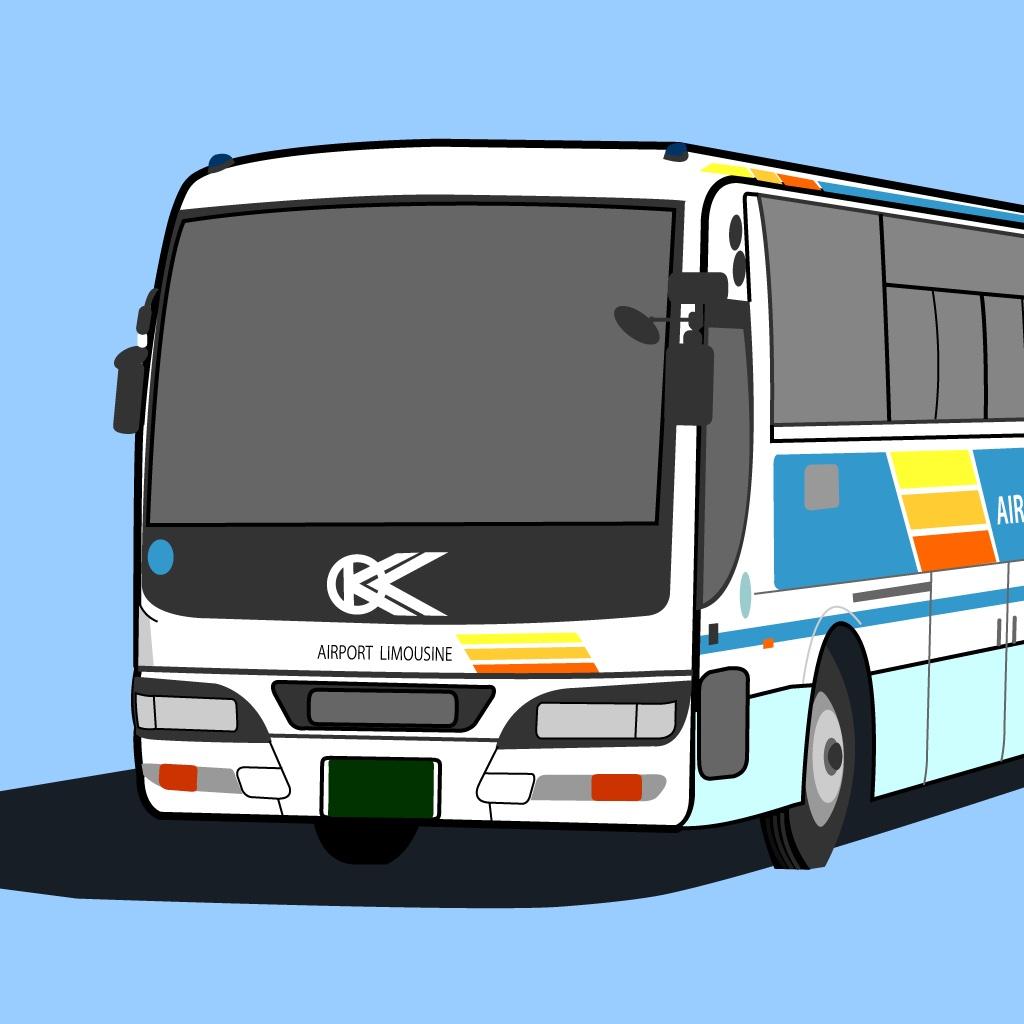 大阪×関西空港リムジンバス