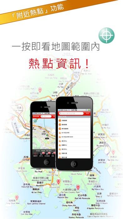 中原 地圖 centamap 手機 版