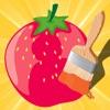 Libro da colorare di frutta e verdura per i bambini e bambini: giochi con molte immagini come mela, banana, uva, limone, pera, fragola. Imparare per la scuola materna, scuola materna o asilo scuola
