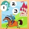 123數學與計數任務的兒童和嬰兒:學習和玩的騎士和馬匹