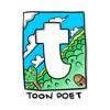 toon.poet