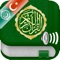 download Kur'an Ses mp3 Arapça, Türkçe ve Fonetik -  Quran Audio in Arabic, Turkish and Phonetics
