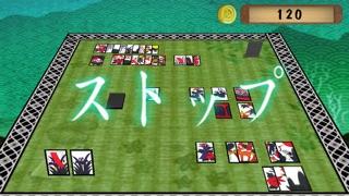 3D 花札 こいこい screenshot1