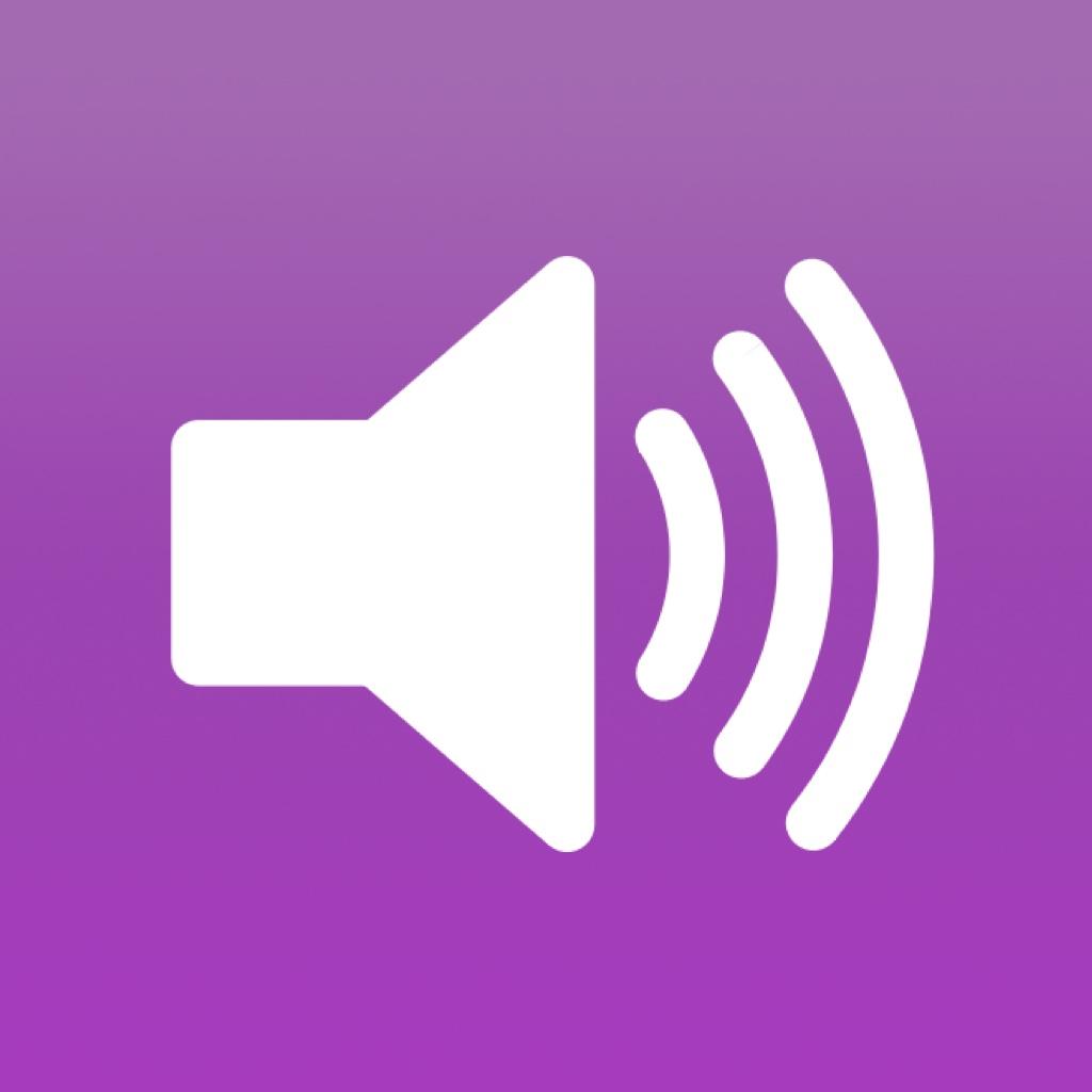 Как аудио сделать громче