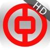 中银国际期货掌上财富HD