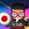 Professor Ninja Japanese For Kids