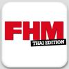 FHM(Thailand)