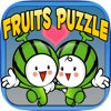 Aah Fruits Game Puzzle Memory