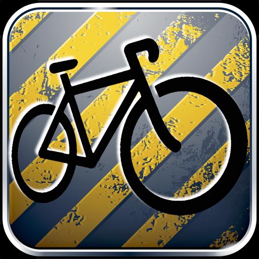 BikePro - Biking & Cycling Log