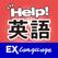 英語でHELP!病院会話 EX Language