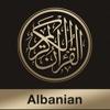 Quran-Albanian
