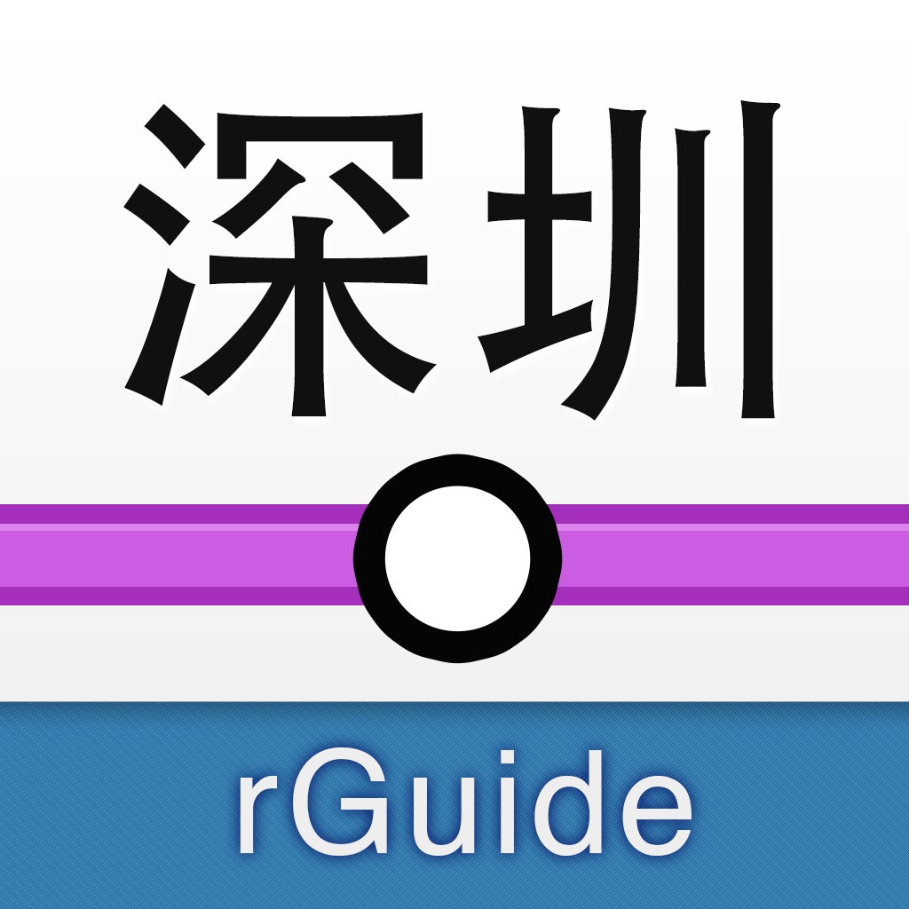 藏传佛教矢量图案_剪纸图案大全简单图解矢量图_藏族