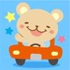 子供向け乗り物が動く知育アプリ:CUPY乗り物図鑑