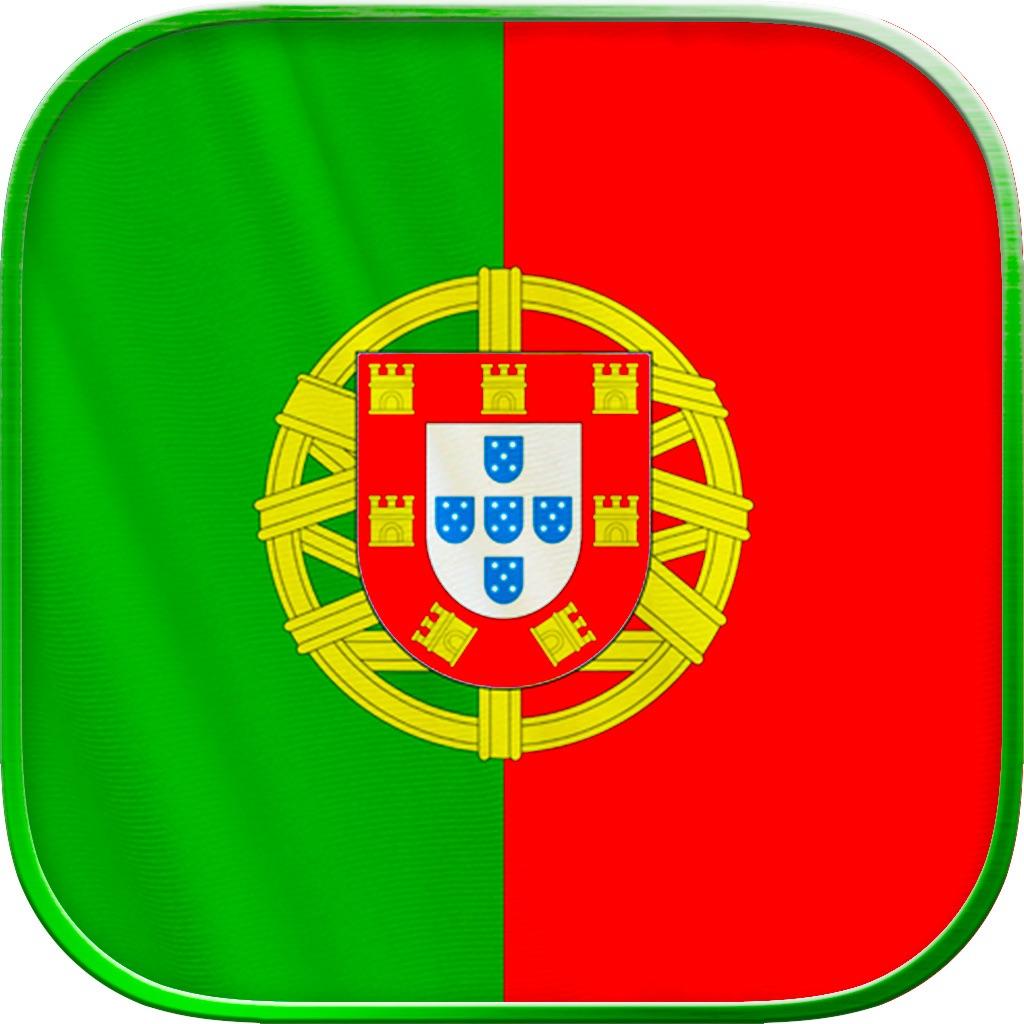 Секс в португалии бесплатно 6 фотография