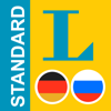 Russisch <-> Deutsch Wörterbuch Standard mit Sprachausgabe