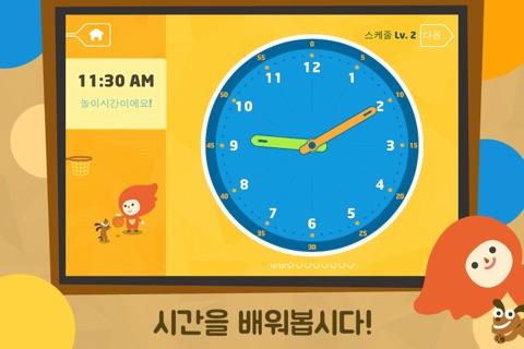 Todo Telling Time screenshot 1