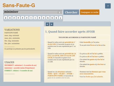 Sans-Faute-G screenshot 3