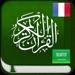 Coran en Français, en Arabe et en Phonétique + Juz Amma en Audio Arabe et Français