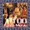 [3 CD]イスラム教の伝統音楽[100 ...