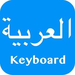 Télécharger Arabic Keyboard!pour iPhone / iPad sur l'App Store (Utilitaires)