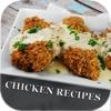Best Chicken Recipe 2016 good baked chicken recipe