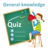 Quizz culture générale gratuit 2016 - Quiz culture générale athens culture