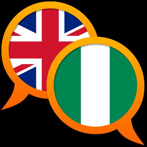 English Yoruba dictionary