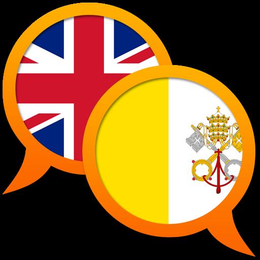 Latin English Dict 73