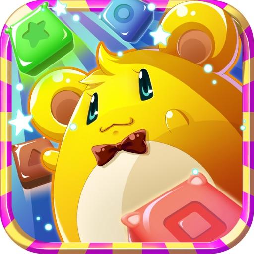 爱消除-开心爱玩的消消乐,糖果宝石大乱斗休闲大众游戏 iOS App