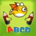 ABCD - 허가서 소리 나는대로 소리에 레이스