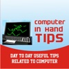 Computer in Hand Tips - Day to Day Useful Tips Related to Computer your computer performance