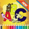 Animals Cartoon ABC Coloring Book for children age 1-10: Games free for learn to write the alphabet words,help teach important letter recognition and spelling skills while coloring each coloring pages icon