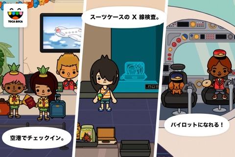 Toca Life: Vacation screenshot 4