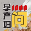 【The parents to necessary 】 maternal 1000 asked