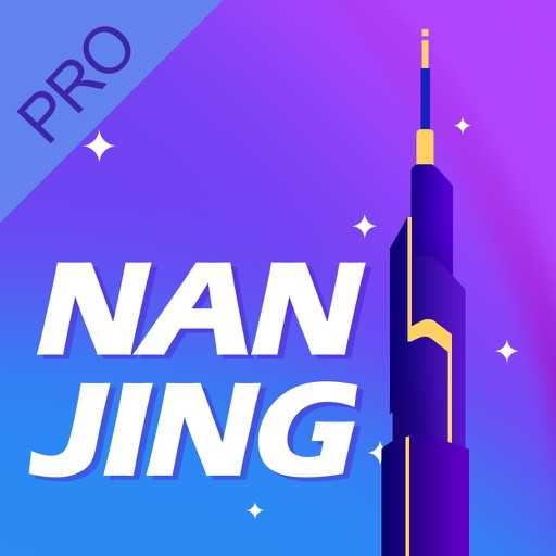 Tour Guide For Nanjing Pro