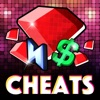 Free Cheats for Britney Spears American Dream Game - Include Video Guide