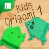 Kids Origami 1 Free